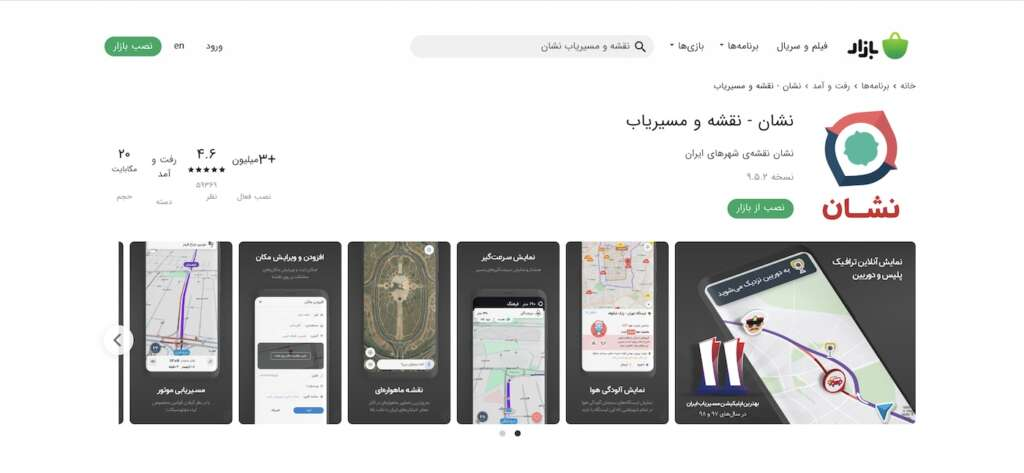 Masiriab Neshan criticized the way ads were searched in search of the Bazaar Cafe