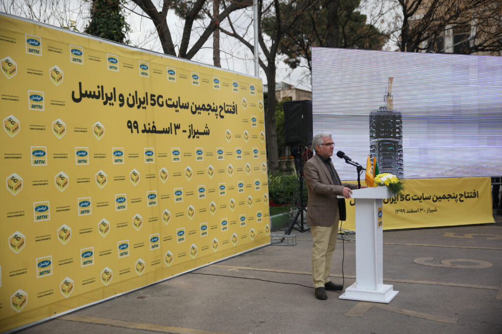1613985283 947 Irancell CEO We are ready to launch 5G on Irancell Irancell CEO: We are ready to launch 5G on Irancell SIM cards throughout Iran 4