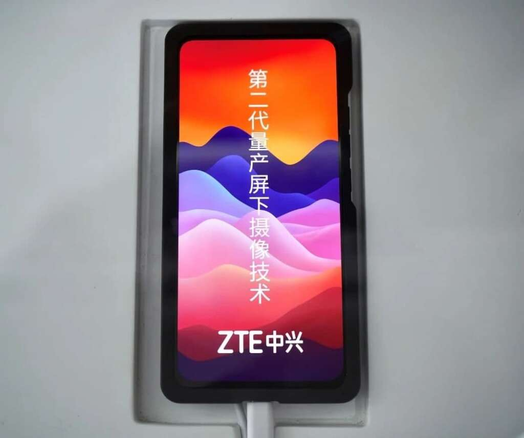ZTE unveils the first face recognition system under the display