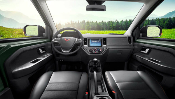 1616429330 836 Less than 250 million Tomans General Motors has introduced the Less than 250 million Tomans; General Motors has introduced the low-cost Wooling Zhengto pickup in China 7