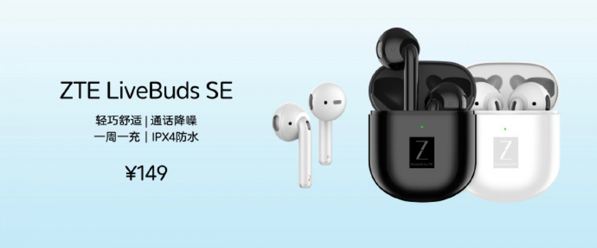1617197700 701 ZTE has introduced the LiveBuds SE GT watch and wireless ZTE has introduced the LiveBuds SE GT watch and wireless earphone 4