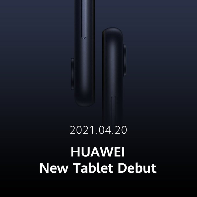 Simultaneous two events in one day;  Huawei's new tablet will be introduced at the same time as Apple's spring event