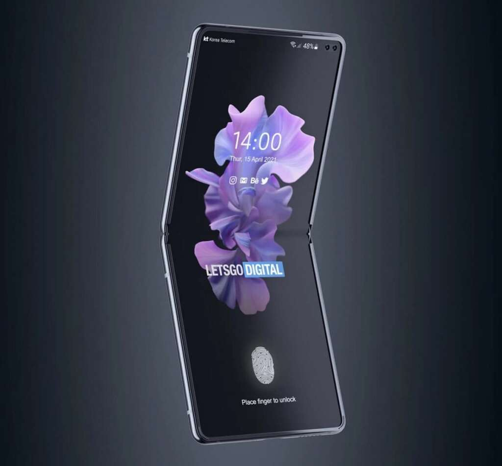 Samsung is working on the development of a foldable mobile phone that folds in two