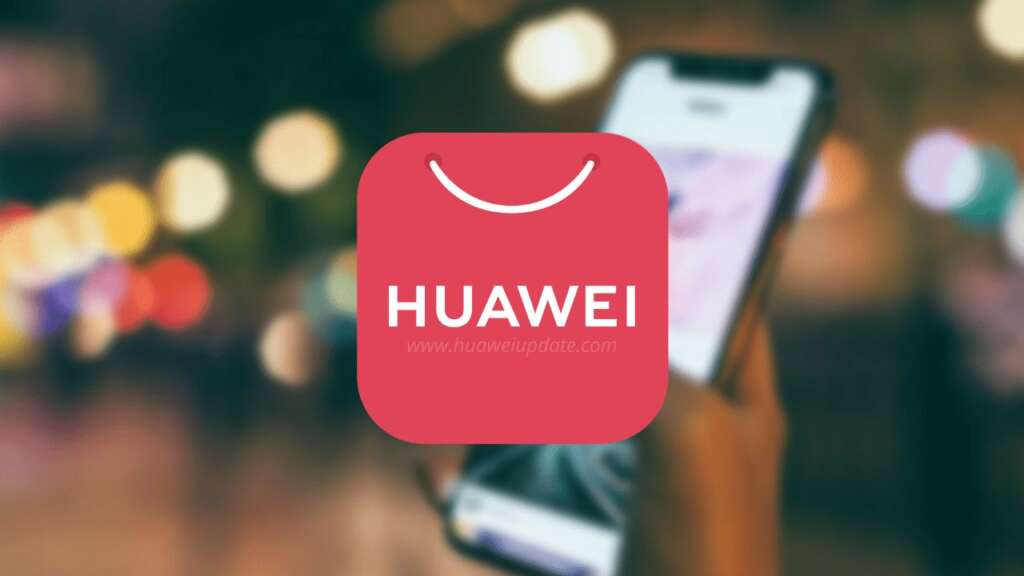 My Huawei app has been officially released