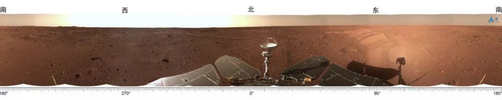 China releases new images of Red Planet to mark 100th China releases new images of Red Planet to mark 100th day of Zorang rover mission 2